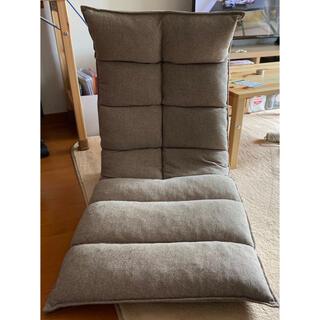 ニトリ(ニトリ)の【ニトリ】首リクライニング座椅子(座椅子)