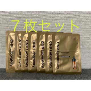 チャアンドパク(CNP)のCNP ビタホワイトニングアンプルマスク 7枚 チャアンドパク(パック/フェイスマスク)