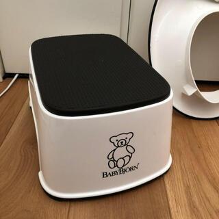 ベビービョルン(BABYBJORN)のトイレトレーナー ベビービョルン ステップのみ 椅子 イス いす 台 トイレ台(補助便座)