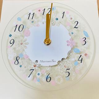 アフタヌーンティー(AfternoonTea)の《新品》Afternoon Tea  ガラスクロック(置き時計)(置時計)