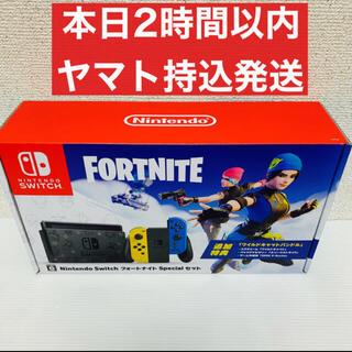 ニンテンドースイッチ(Nintendo Switch)の店舗印有 Switch フォートナイト スイッチ 本体 セット Fortnite(家庭用ゲーム機本体)
