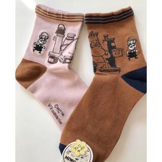 リトルミー(Little Me)のムーミン リトルミィ 靴下 2個セット(ソックス)