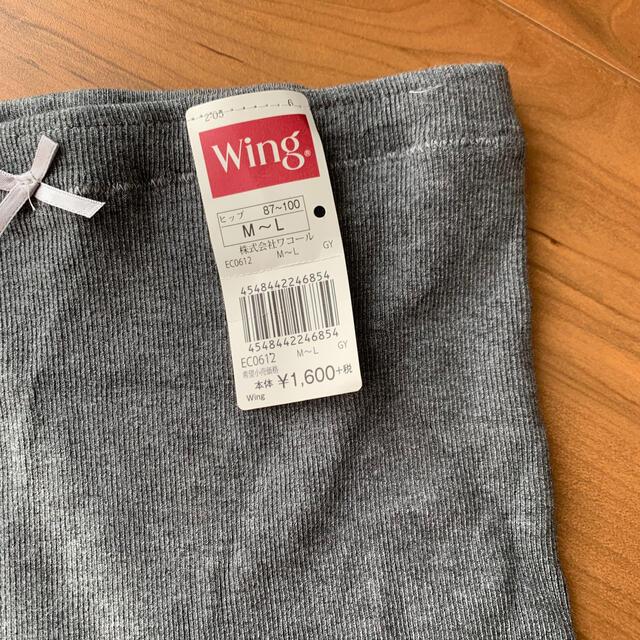 Wing(ウィング)のwing ニットボトム レディースの下着/アンダーウェア(その他)の商品写真