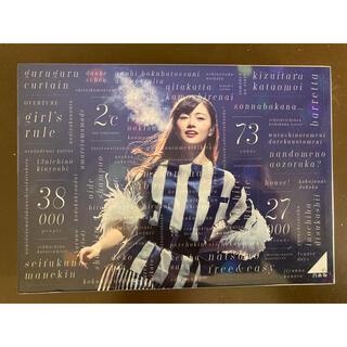 ノギザカフォーティーシックス(乃木坂46)の乃木坂46 3rdYEARBIRTHDAYLIVE SEIBUDOME (アイドル)
