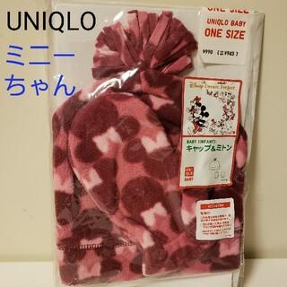 ユニクロ(UNIQLO)の新品★UNIQLO ディズニー★ベビー キャップ&ミトン★ミニーちゃん柄★赤(帽子)