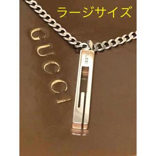 グッチ(Gucci)のGUCCI グッチ レア Gカット ラージサイズ シルバー ネックレス 45(ネックレス)