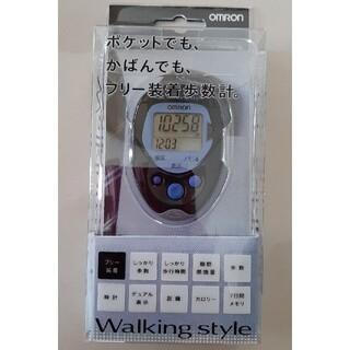 オムロン(OMRON)の歩数計(ウォーキング)