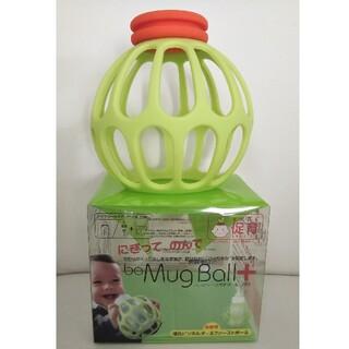 ニホンイクジ(日本育児)の哺乳瓶ホルダー&ファーストボール(哺乳ビン)