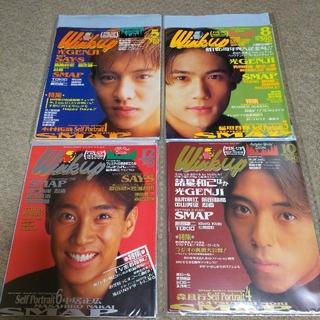 スマップ(SMAP)の1993年 ウインクアップ SMAP 雑誌 切り抜き 匿名配送(アート/エンタメ/ホビー)