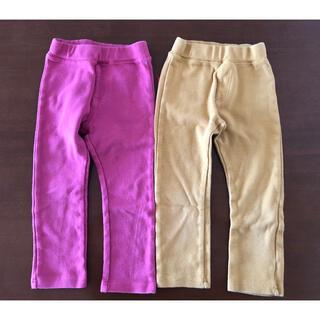 女の子 長ズボン 二枚 95 ピンク マスタード(パンツ/スパッツ)