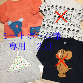 グラニフ(Design Tshirts Store graniph)のミートボール様専用(Tシャツ/カットソー)