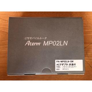 エヌイーシー(NEC)の新品 Aterm MP02LN LTE モバイルルータ(その他)