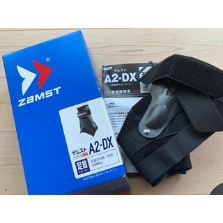 ザムスト(ZAMST)のZAMST A2-DX 足首 サポーター 右 M ザムスト ハード サポート(バレーボール)