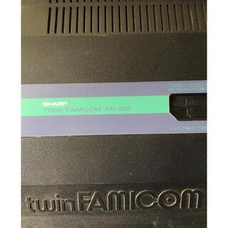 シャープ(SHARP)のツインファミコン本体 ディスク不良 カセットOK(家庭用ゲーム機本体)