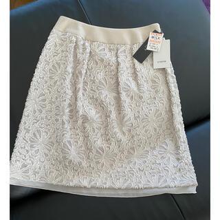 ミルク(MILK)のMILKスカート新品未使用タグ付(ひざ丈スカート)