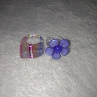 指輪 ガラス製 2個セット(リング(指輪))