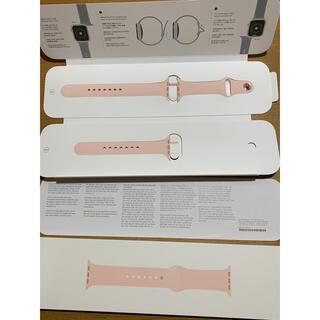 Apple Watch - Apple Watch 純正バンド 44M ピンクサンド スポーツバンド 未使用