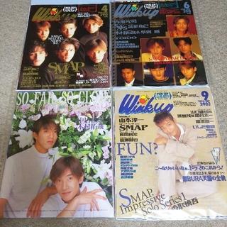 スマップ(SMAP)の1994年 ウインクアップ SMAP 雑誌 切り抜き 匿名配送(アート/エンタメ/ホビー)