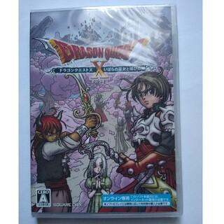 SQUARE ENIX - ドラゴンクエストX いばらの巫女と滅びの神 オンライン パッケージ版 PC版
