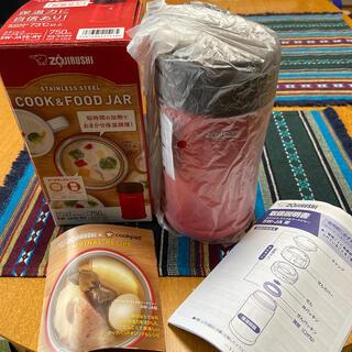 ゾウジルシ(象印)の象印 ステンレス フードジャー スープジャー(調理道具/製菓道具)
