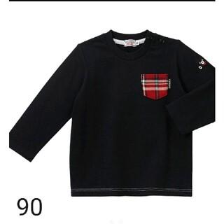 ダブルビー(DOUBLE.B)の[新品]DOUBLE.B ダブルビー 長袖カットソー(Tシャツ/カットソー)