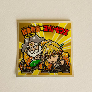 鬼滅の刃 ビックリマンチョコレア スーパーゼウス×我妻善逸(カード)