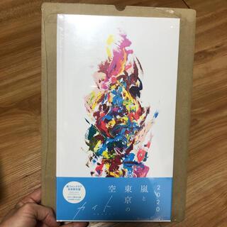 アラシ(嵐)の嵐  カイト FC会員限定盤(新品未開封)(アイドル)