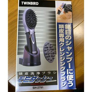 ツインバード(TWINBIRD)の頭皮洗浄ブラシ モミダッシュ ダークグレー SH-2791GY(ヘアケア)