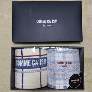 コムサイズム(COMME CA ISM)のCOMME CA ISM フェイスタオル2枚(タオル/バス用品)