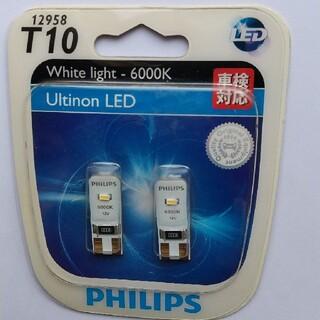 フィリップス(PHILIPS)のフィリップス LED T-10(汎用パーツ)