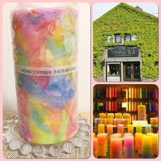 candle june
