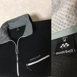 モンベル(mont bell)の♻️mont-bell クリマプラス100 プルオーバー(その他)