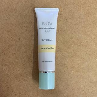 ノブ(NOV)の【値下げ】ノブ ベースコントロールカラー UV (コントロールカラー)