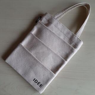 イデー(IDEE)の帆布の小物入れ(ORBIS・ IDEEコラボ商品)(小物入れ)