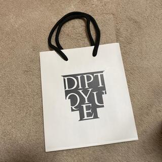ディプティック(diptyque)のdiptyque ディプティック 紙袋 ショッパー(ショップ袋)