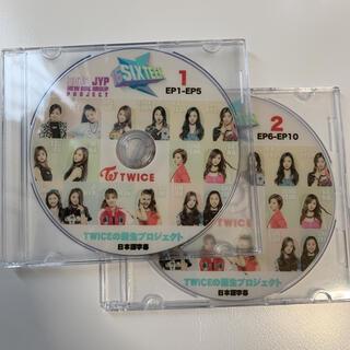ウェストトゥワイス(Waste(twice))のTWICE SIXTEEN DVD(アイドル)