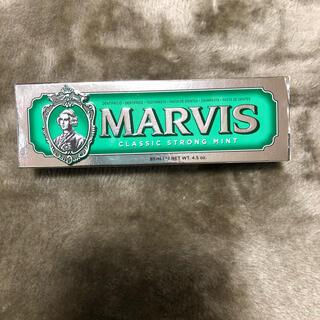 マービス(MARVIS)のMARVIS クラシックストロングミント85ml (歯磨き粉)