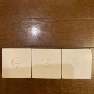 ファビウス(FABIUS)のエクラシャルム 3個セット(オールインワン化粧品)