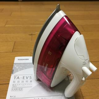 トウシバ(東芝)のアイロン TOSHIBA TA-EV5(P)(アイロン)
