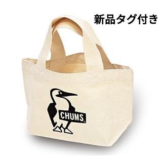 チャムス(CHUMS)の【新品】CHUMS チャムス ブービー ミニキャンバストートバッグ(トートバッグ)