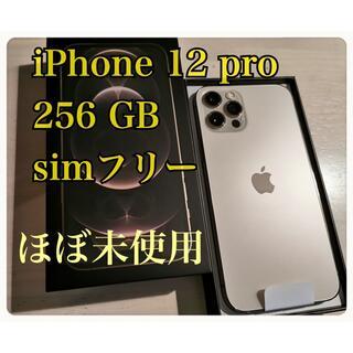 アイフォーン(iPhone)の即発送 iPhone 12 pro  256GB  ゴールド 金 SIMフリー版(スマートフォン本体)