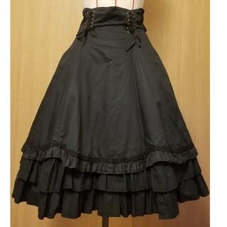 ヴィクトリアンメイデン(Victorian maiden)のヴィクトリアンメイデン 膝下丈スカート(ひざ丈スカート)