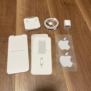 アップル(Apple)のiphone11 付属品一式(その他)