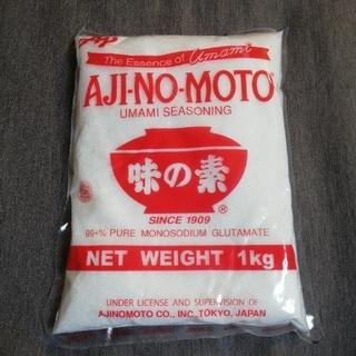 アジノモト(味の素)の味の素 うまみ調味料250g(量り売り)です。(調味料)
