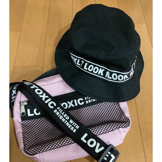 ラブトキシック(lovetoxic)のラブトキ ショルダーバック 帽子 セット かばん ハット Lovetoxic(ポシェット)