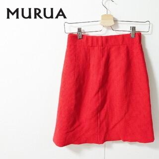 ムルーア(MURUA)のMURUA ムルーア スカート(ひざ丈スカート)