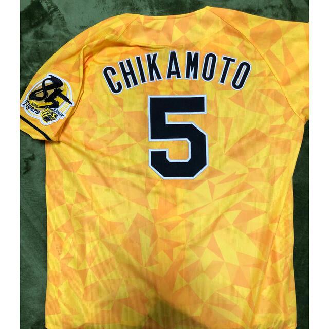 阪神タイガース(ハンシンタイガース)の阪神タイガース 近本 ユニフォーム M スポーツ/アウトドアの野球(応援グッズ)の商品写真