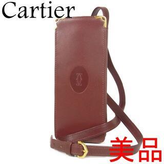 カルティエ(Cartier)のカルティエ 美品 マストライン ストラップ 携帯 スマホ ポーチ 小物入れ(ポーチ)
