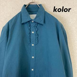 カラー(kolor)のkolor カラー シャツ 長袖 古着 メンズ レディース 1 S M(シャツ)