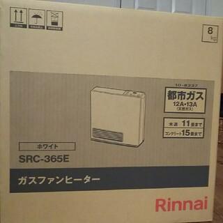 リンナイ(Rinnai)のてんてん様専用 リンナイ 都市ガスファンヒーター SRC-365E(ファンヒーター)
